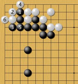 8_joseki_7.png